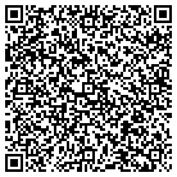 QR-код с контактной информацией организации СТО «BMW Service»