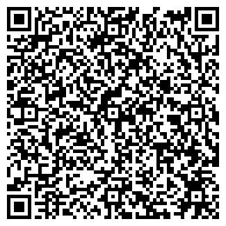 QR-код с контактной информацией организации Общество с ограниченной ответственностью SOLVER
