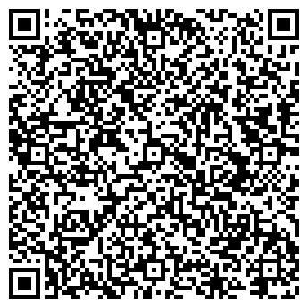 """QR-код с контактной информацией организации СТО """"Полярная"""""""