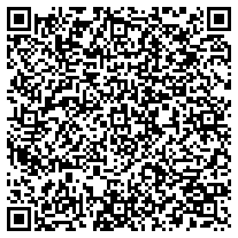 QR-код с контактной информацией организации ЯРОШ-СЕРВИС