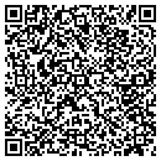 QR-код с контактной информацией организации ТЕМИР АО
