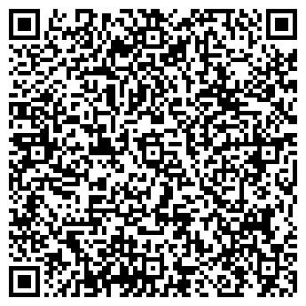 QR-код с контактной информацией организации Чисто и Конкретно