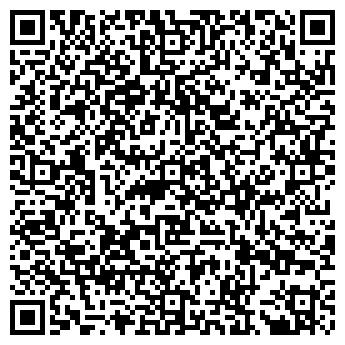 QR-код с контактной информацией организации Субъект предпринимательской деятельности «Бытовая техника»