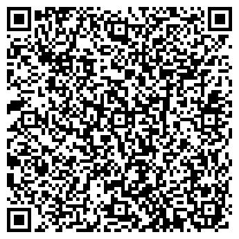 QR-код с контактной информацией организации ПП Хоревой И. Г.