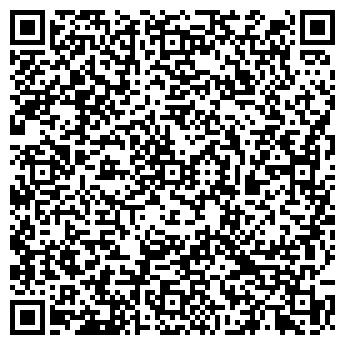 QR-код с контактной информацией организации Тот, ООО Фирма