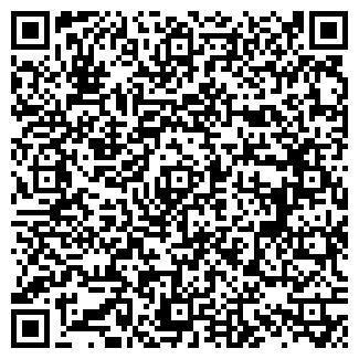 QR-код с контактной информацией организации магазин Всё для холода