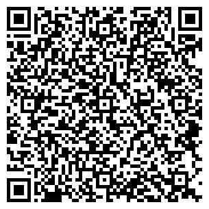 QR-код с контактной информацией организации Щетина-Люкс, ООО
