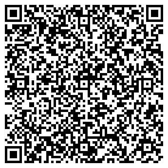 """QR-код с контактной информацией организации ВК """"ВЕРТИКАЛЬ"""""""