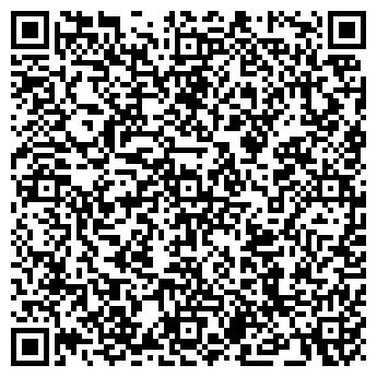 QR-код с контактной информацией организации ПРОМСТРОЙКОНСТРУКЦИЯ, ОАО