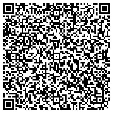 QR-код с контактной информацией организации Телеком-Сервис, ООО