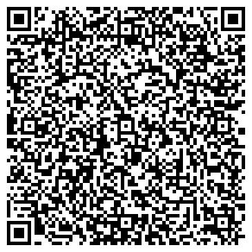 QR-код с контактной информацией организации Айкон сервис, ООО