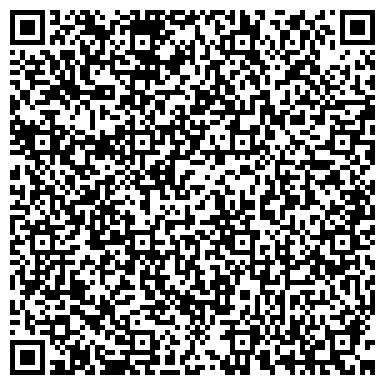 QR-код с контактной информацией организации Салон-магазин CD видео маркет, ЧП