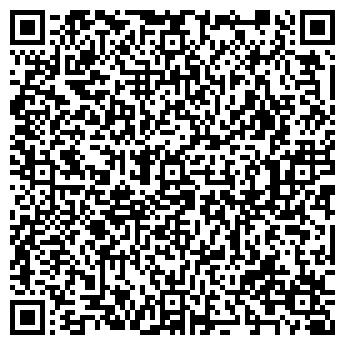 QR-код с контактной информацией организации КПК Сервис, ЧП