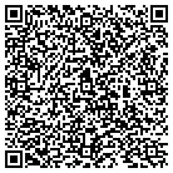 QR-код с контактной информацией организации Mobimax