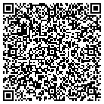QR-код с контактной информацией организации Компьютерс Арт, ЧП