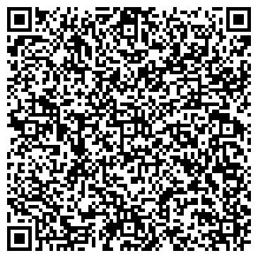 QR-код с контактной информацией организации Субъект предпринимательской деятельности Мойка автоцистерн