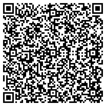 QR-код с контактной информацией организации ООО СТАЛЬКОМПЛЕКТ