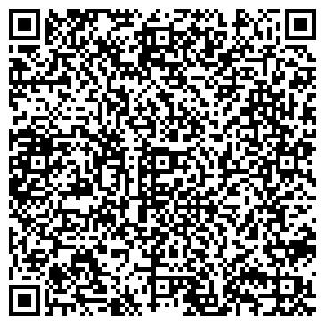 QR-код с контактной информацией организации Интернет магазин, Джи 4 М (g4m)