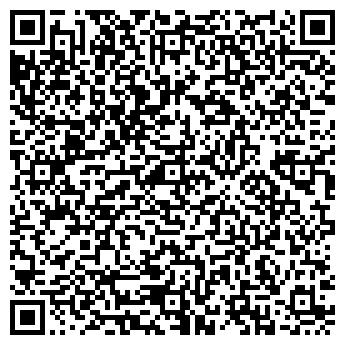 QR-код с контактной информацией организации Неодимовый магнит