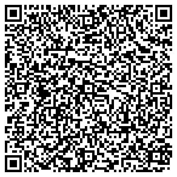 QR-код с контактной информацией организации Сервисный центр PitStop, ООО