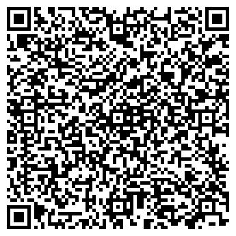 """QR-код с контактной информацией организации Общество с ограниченной ответственностью ООО """"Элимс"""""""
