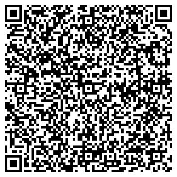"""QR-код с контактной информацией организации ООО """"МИР КЛИНИНГА"""""""