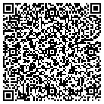 """QR-код с контактной информацией организации """"ВыгодаЗдесь"""""""
