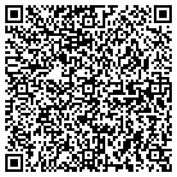 """QR-код с контактной информацией организации ООО """"СпрейТех"""""""