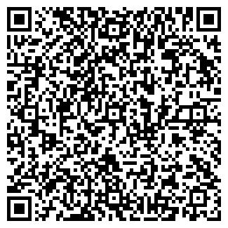 QR-код с контактной информацией организации ФОП ЛЕВЧЕНКО