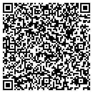 """QR-код с контактной информацией организации ООО """"ФРИВЕНТ"""""""