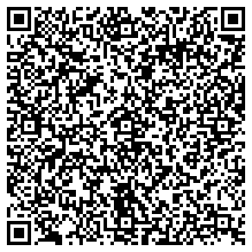 QR-код с контактной информацией организации Электро-Ремонт