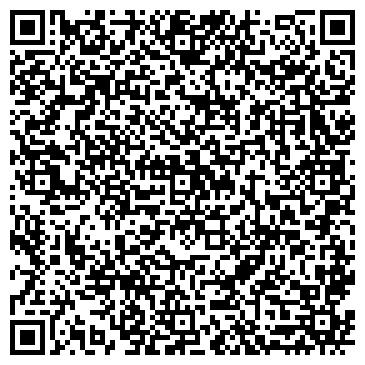 QR-код с контактной информацией организации «Аквамарин инстал»