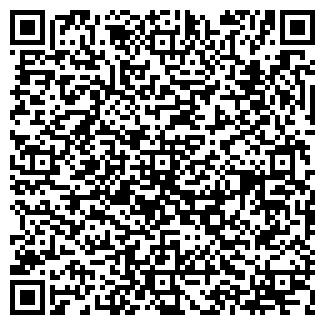 QR-код с контактной информацией организации Cleanol