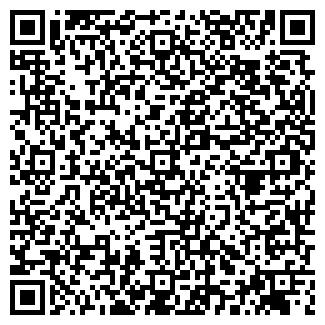 QR-код с контактной информацией организации ООО ХИМТРАСТ