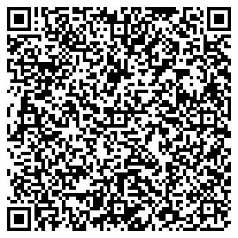 """QR-код с контактной информацией организации Общество с ограниченной ответственностью ООО """"ПРАО ТЕХ"""""""