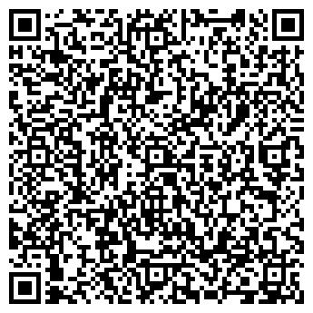 """QR-код с контактной информацией организации """"Партнер-95 """" ООО"""