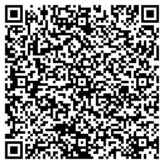 QR-код с контактной информацией организации Частное предприятие Умань