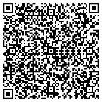 QR-код с контактной информацией организации электрис
