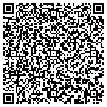 QR-код с контактной информацией организации ТОВ «БАЗИСКОНСТРУКШН»