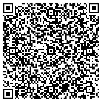 """QR-код с контактной информацией организации Компания """"Levit"""""""