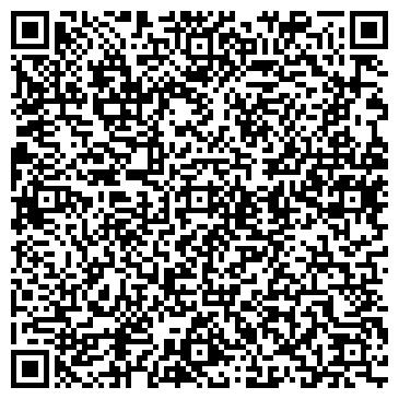 QR-код с контактной информацией организации ФОП Насібуллін Андрій Олександрович