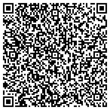QR-код с контактной информацией организации ООО «ИНСТАЛЛ СТАР»
