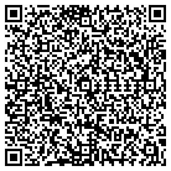QR-код с контактной информацией организации ООО РСУ