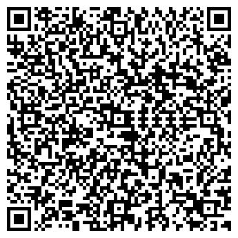 """QR-код с контактной информацией организации ТОВ """"СВИТ ЛАЙН"""""""