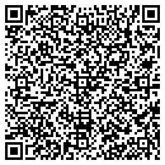 QR-код с контактной информацией организации БОЛЕРО, ООО