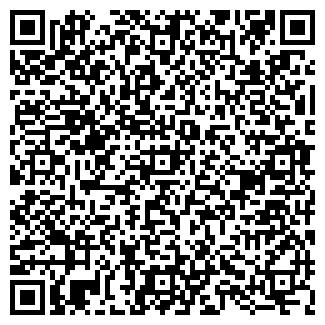 """QR-код с контактной информацией организации """"Марио"""""""