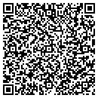 QR-код с контактной информацией организации ООО ГИДРОЭР