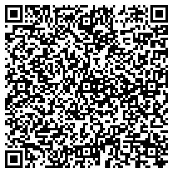 QR-код с контактной информацией организации ЧП Рубец
