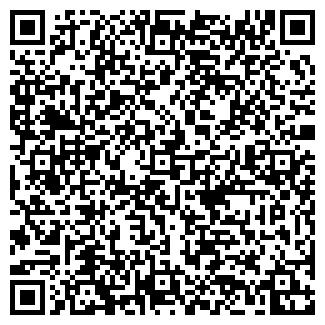 QR-код с контактной информацией организации Другая BUYway