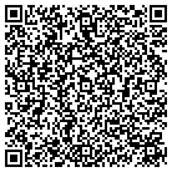"""QR-код с контактной информацией организации Общество с ограниченной ответственностью ТОВ """"Промопт"""""""
